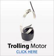Humminbird Trolling Motor