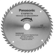 Panasonic Power Tools panasonic ey9pw17a